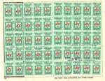 greenstamps
